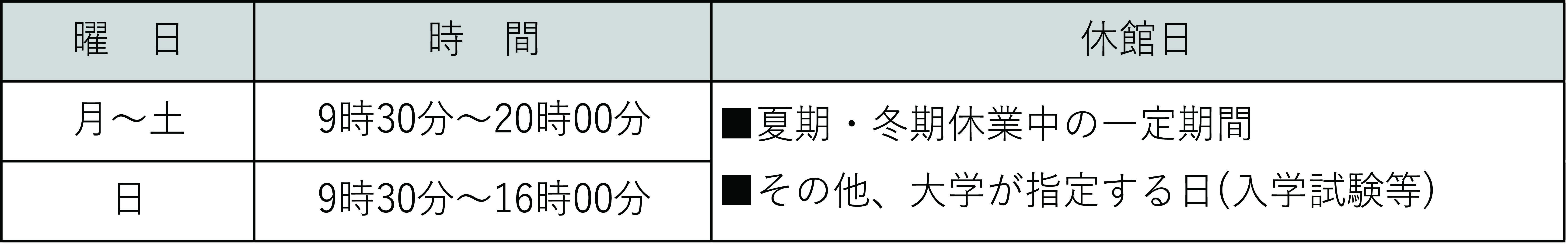 KSS timetable.jpg